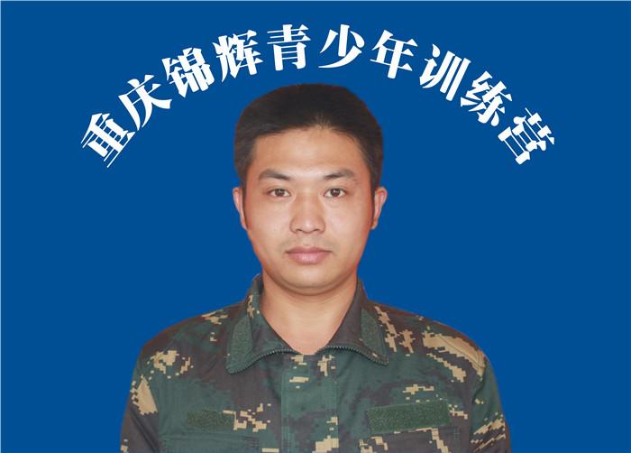 特训营一分队队长:靳海燕
