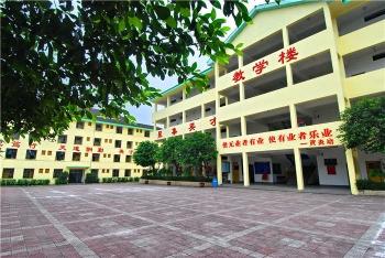 重庆特训学校教学楼