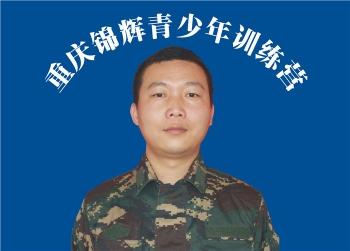 特训学校军教部队长:柳作豹