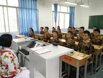 辅助教育课程