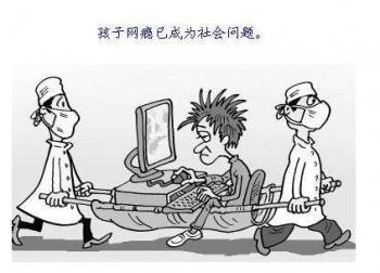 重庆问题少年