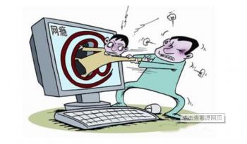 重庆青少年培训学校
